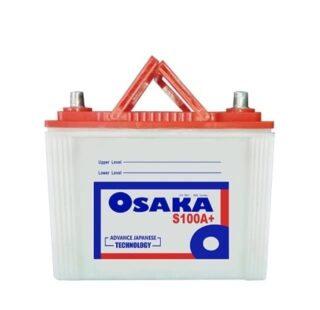 Osaka-Battery-S100ASilver-Series