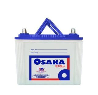 Osaka-Battery-S70LSilver-Series