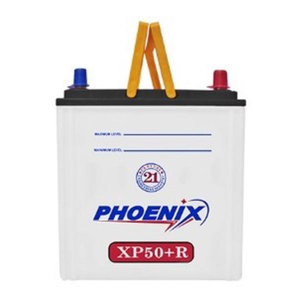 Phoenix XP 50 R Plus buy online Battery Ustad