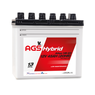 HB-65, ags hybrid 65 , ags 65 hybrid, ags battery, ags 65 in islamabad , ags 45ah in islamabad , ags hybrid battery in lhr , ags hybrid battery in lahore , ags battery, ags battery in karachi, ags 13 plates battery