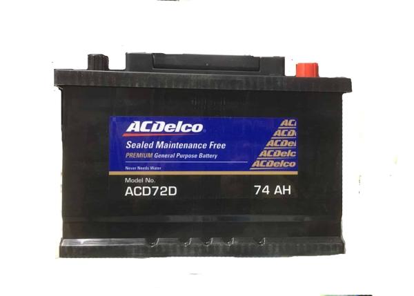 acdelco ah, acdelco 74 ,acdelco battery , bmw battery , mercedes battery , od battery , acdelco battery in islamabad , lahore , karachi